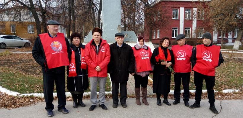 101-я годовщина Великого Октября в Спасске