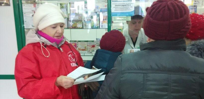 Красные пикеты прошли в рабочем посёлке Тума