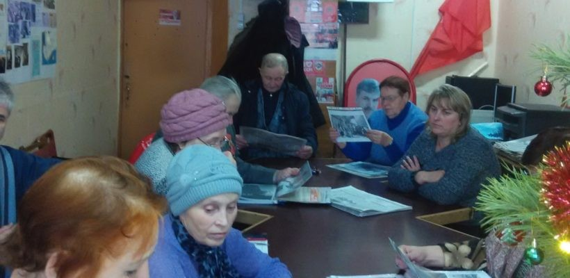 Прошёл совместный Пленум Комитета и КРК Клепиковского районного отделения КПРФ