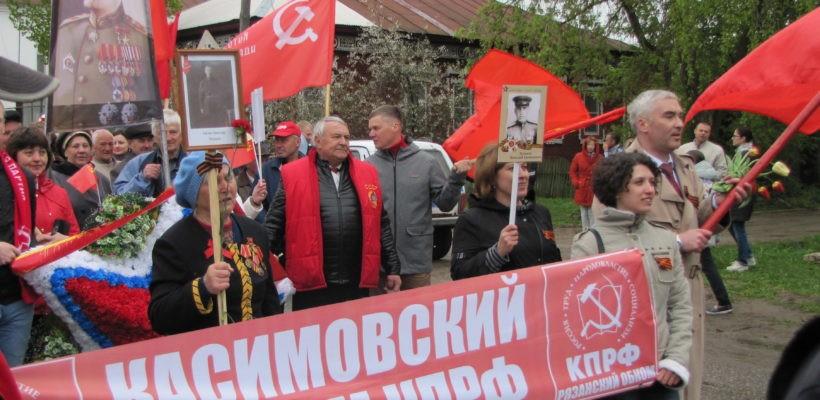 День победы в Касимове