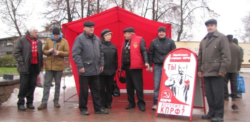 День рождения Комсомола в Касимове