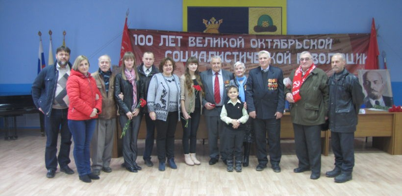 Торжественное собрание касимовских коммунистов в честь 100 летней годовщины Великой Октябрьской социалистической революции