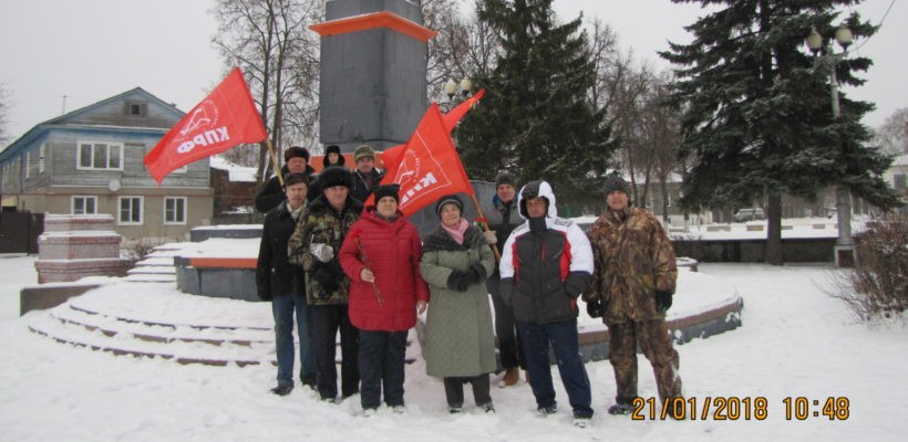 Касимовские коммунисты почтили память о В.И. Ленине