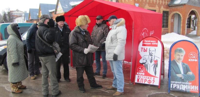 Красные пикеты прошли по Касимовскому району