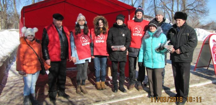 Красные пикеты в Касимовском районе