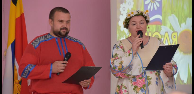 День семьи, любви и верности в Сасово
