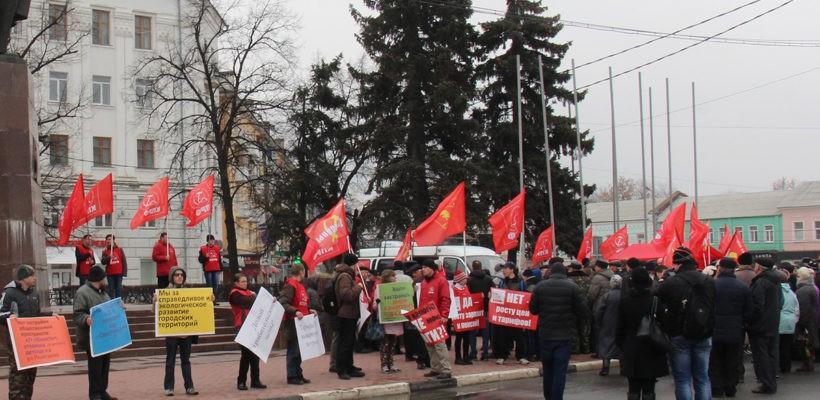 Весеннее наступление трудящихся. Акции протеста под руководством коммунистов в Рязани