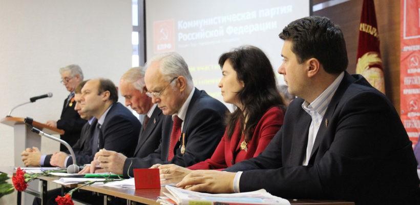 Пленум Рязанского обкома КПРФ подвел итоги выборов и поставил задачи