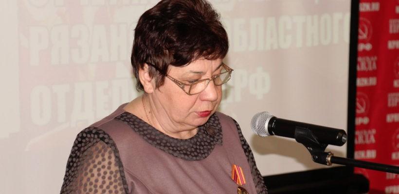 Отчётная кампания в Рязанском областном отделении КПРФ завершена. Обком и КРК отчитались о своей работе