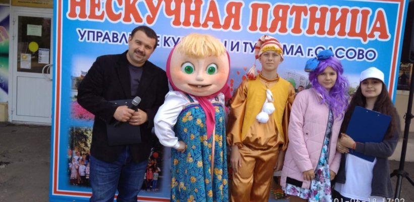 Сасовский горком КПРФ организовал праздник для детей