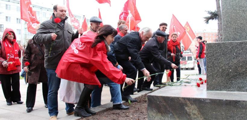 Коммунисты и жители Рязани отметили День космонавтики