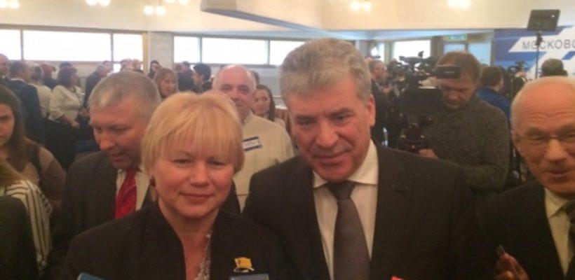 Л.М. Кривцова приняла участие в Московском экономическом форуме