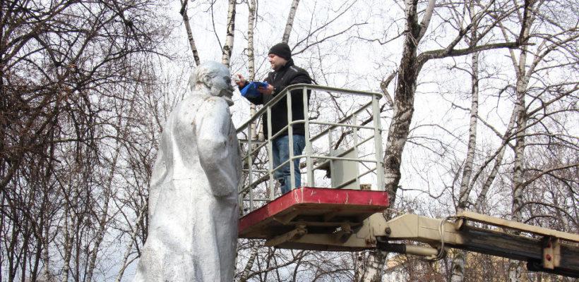 Железнодорожный райком КПРФ готов к встрече 147-й годовщины В.И. Ленина