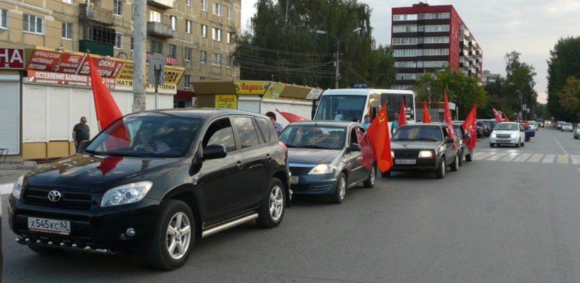 """В Сасово прошёл автопробег против пенсионной """"реформы"""""""