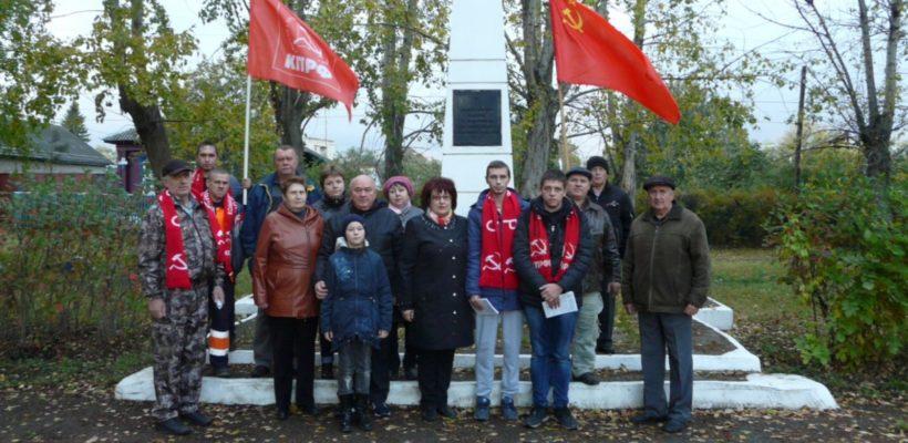 Сасовские коммунисты почтили память защитников Советской власти