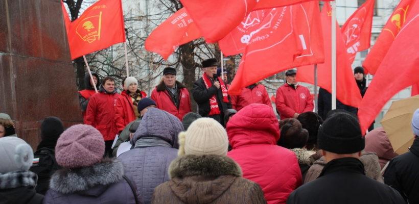 Коммунисты Рязани мобилизуют население на борьбу за свои права