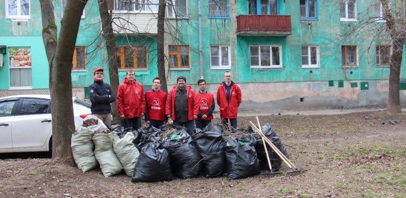 Коммунисты Железнодорожного района на ленинском субботнике