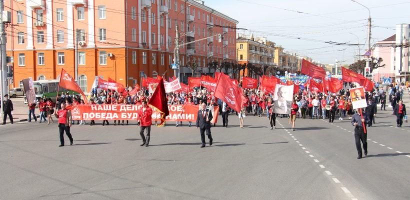 Первомайская демонстрация и митинг в Рязани