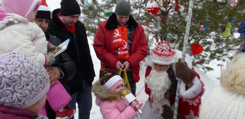Новогодняя ёлка для юных жителей Мыса Доброй-Надежды Сасовского района