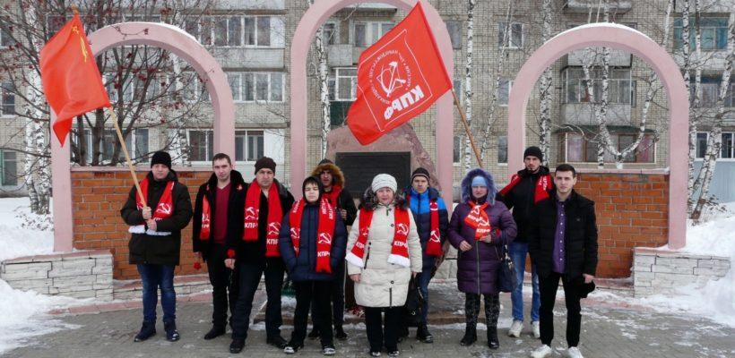 Сасовские коммунисты помнят и чтят юных героев-антифашистов
