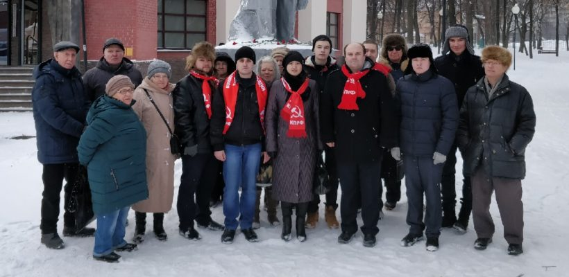 Коммунисты Железнодорожного района почтили память В.И. Ленина