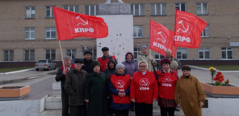 День рождения В.И. Ленина в пгт Милославское