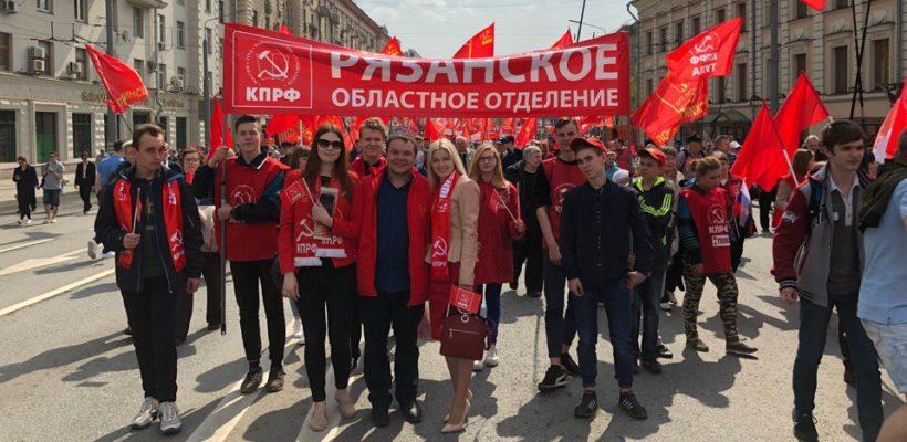 Рязанский комсомол принял участие в столичных торжественных мероприятиях