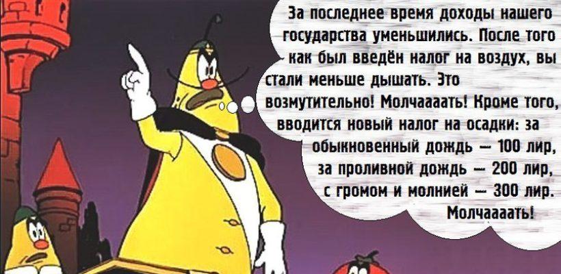 Рязанские власти отказали в проведении митинга против пенсионной реформы