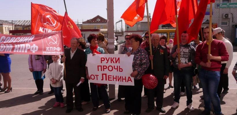 Первомай - День Международной солидарности трудящихся! Город Сасово