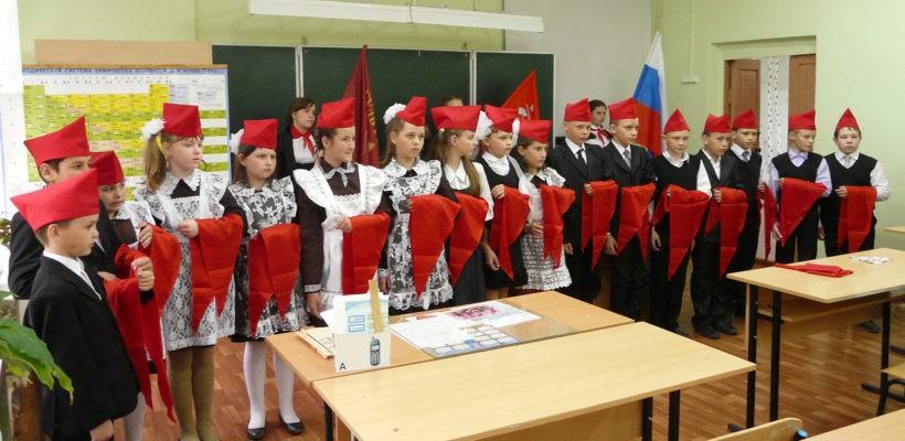 В Сасовском районе прошел торжественный прием в пионеры