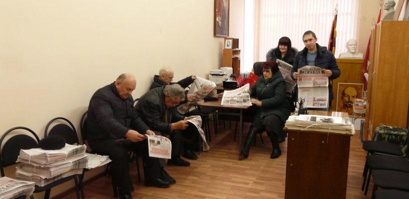 День «Приокской правды» в Сасово