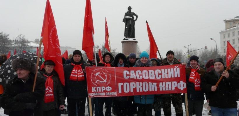 Россия требует справедливости! Сасовские коммунисты на митинге в Москве