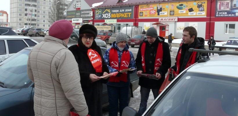 Сасовские коммунисты провели пикеты в честь 25 годовщины Компартии