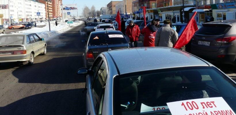 Сасовские коммунисты провели автопробег к 100-летию Красной Армии