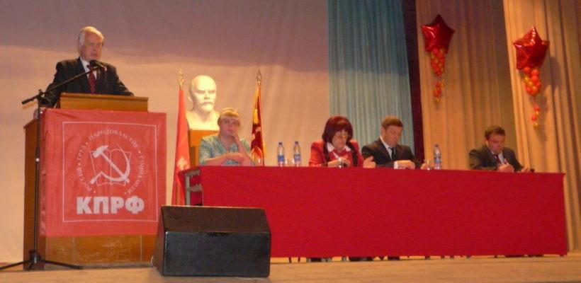 Состоялась XXVI отчётно-выборная конференция Сасовского городского отделения КПРФ