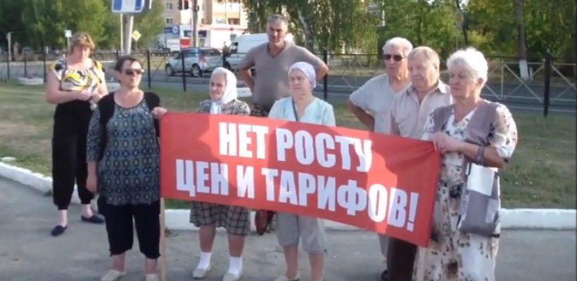 Пронский район не остался в стороне от протеста