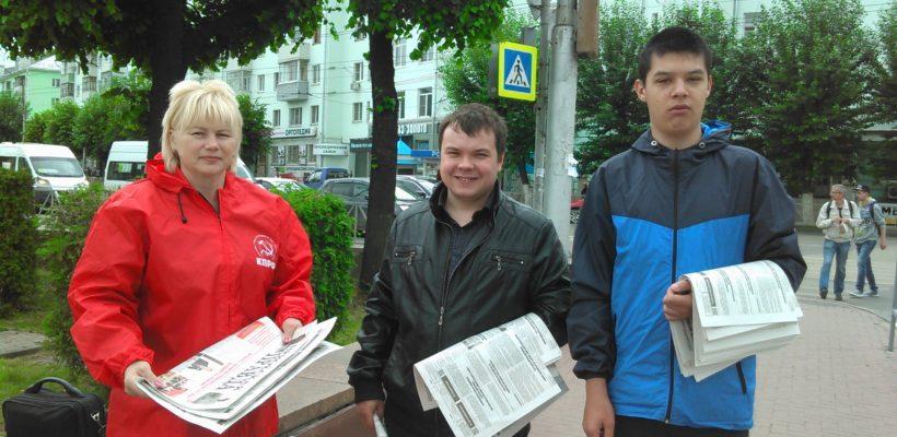 Еженедельные пикеты в Октябрьском районе