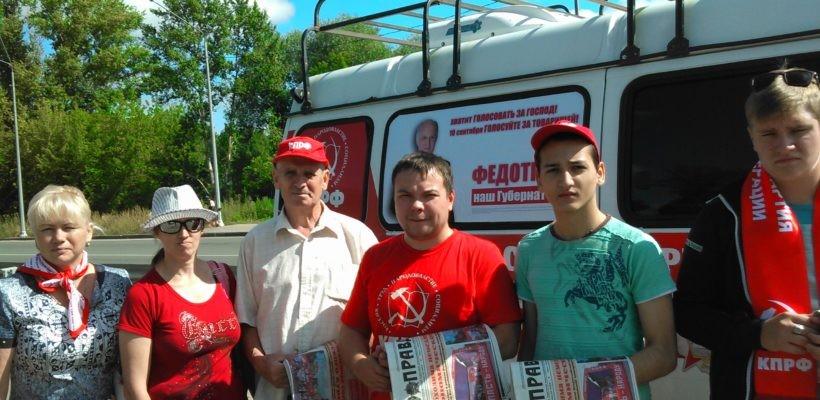 Коммунисты Октябрьского районного отделения КПРФ продолжают  встречи  с населением