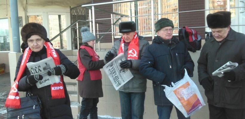 Народ должен выбрать достойного Президента! Пикет в Октябрьском районе