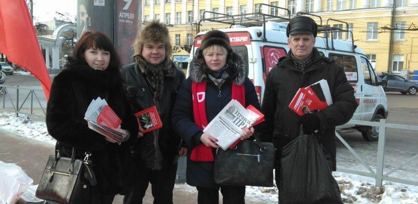 Рязанские коммунисты встречают 25-летие восстановления Компартии на передовой