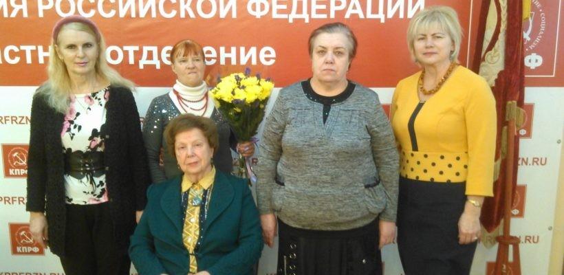 Руководители «ВЖС – Надежда России» Рязанской области поздравили с юбилеем активистку женского движения Н.В. Доценко