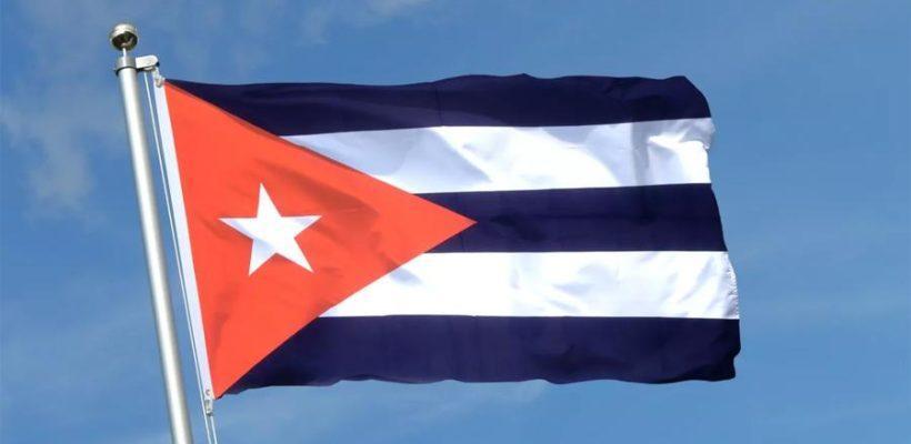 Создать общий фронт поддержки Кубы! Заявление Президиума ЦК КПРФ