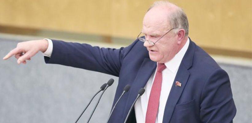 Геннадий Зюганов - «Свободной прессе»: В Кремле увлеклись продлением президентских сроков Путина