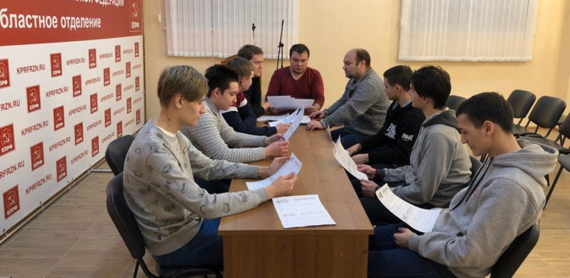 В Рязани создан независимый студенческий профсоюз «Дискурс»