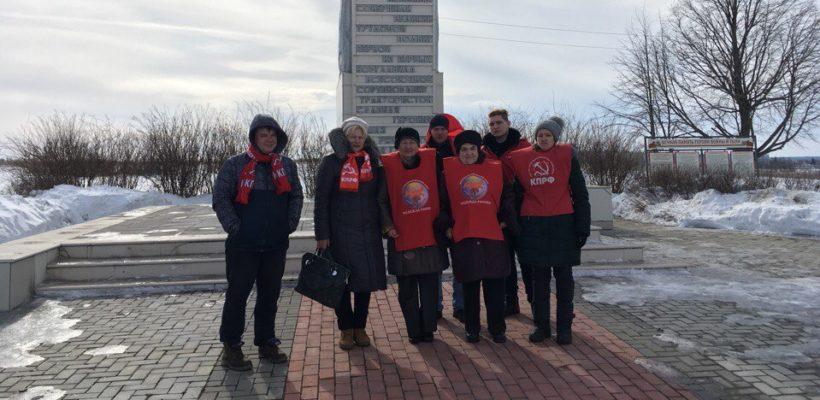 Коммунисты Октябрьского района помогли с агитацией рыбновским товарищам