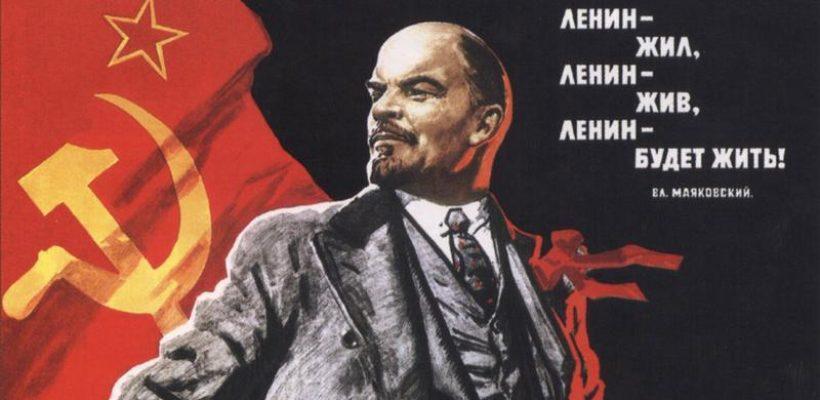 Ленин остаётся с нами!