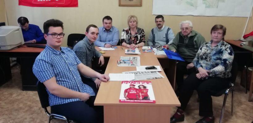 Состоялось очередное бюро Октябрьского РК КПРФ