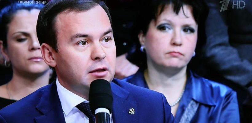 Юрий Афонин: В Красной Армии сражались 7 млн. украинцев, а численность УПА не превышала нескольких десятков тысяч