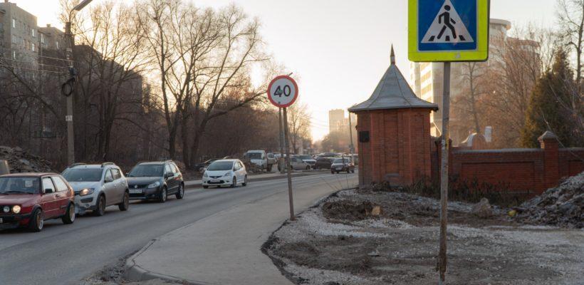 На улице Татарской установили знаки-«невидимки»