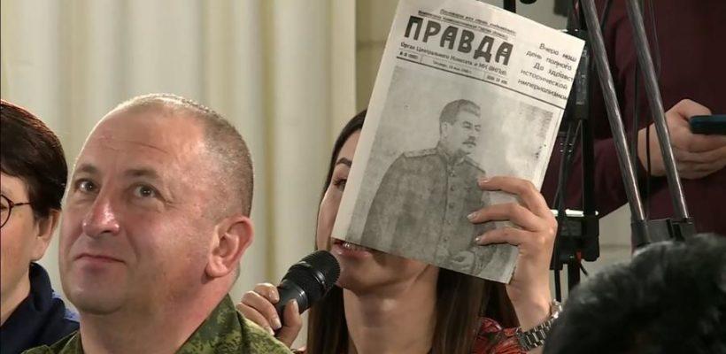 Юрий Афонин: президенту предложили издать для всей страны номер газеты «Правда» с портретом Сталина